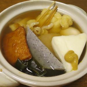 ◆おでん/ローストポーク/さんまの黒酢煮/野菜サラダ◆