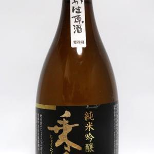 【福島】 乗丹坊 純米吟醸 無ろ過生原酒 30BY