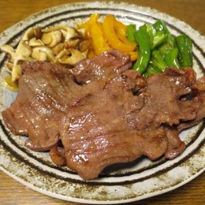 ◆牛タン焼き/真鯵の刺身/もずく酢/野菜サラダ◆