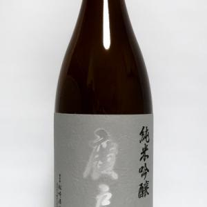 【福島】 廣戸川 純米吟醸 夢の香 30BY