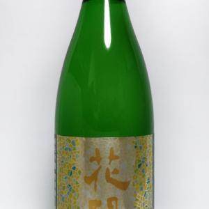 【埼玉】 花陽浴 純米吟醸 美山錦 無濾過生原酒 01BY