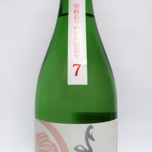 【長崎】 よこやま 純米吟醸 SILVER 生酒 01BY