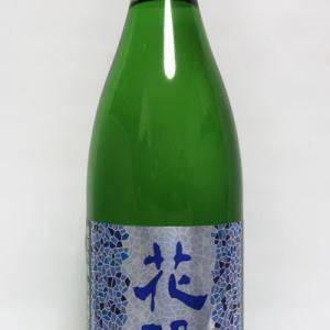 【埼玉】 花陽浴 純米吟醸 八反錦 無濾過生原酒 01BY