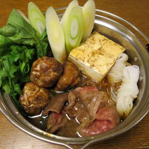 ◆葉山牛の牛すき鍋/しらすおろし/ごぼうサラダ/野菜サラダ◆