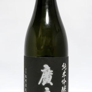 【福島】 廣戸川 純米吟醸 無濾過生原酒 01BY