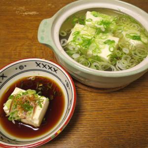 ◆湯豆腐/豚タンスモーク/根菜きんぴら/野菜サラダ◆