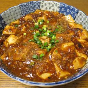 ◆麻婆豆腐/海老のチリソース/せりのお浸し/野菜サラダ◆