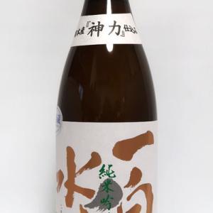 【秋田】 一白水成 純米吟醸 熊本県産神力仕込み 01BY