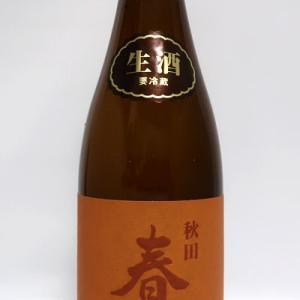 【秋田】 春霞 純米吟醸 美郷錦 六号酵母 生酒 01BY