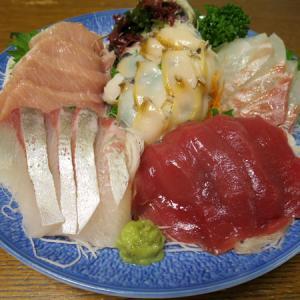 ◆刺身盛り合わせ/谷中生姜/粒うにおろし/野菜サラダ◆