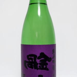 【佐賀】 鍋島 純米吟醸 隠し酒 生酒 01BY