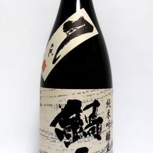 【佐賀】 鍋島 純米吟醸 風ラベル 山田錦 生酒 01BY
