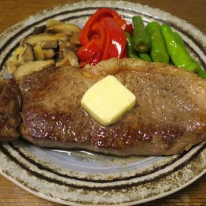 ◆黒毛和牛のサーロインステーキ/スモークサーモン/揚げ出し豆腐/野菜サラダ◆