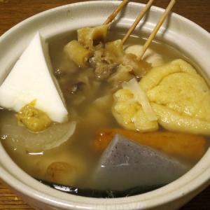 ◆おでん/桜ユッケ/イカと野菜の塩炒め/野菜サラダ◆