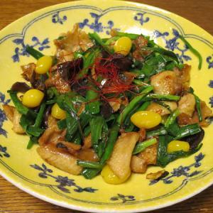 ◆鶏皮炒め/サザエの壺焼き/長芋だし漬け/野菜サラダ◆