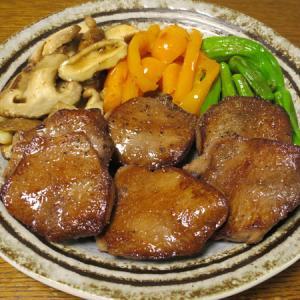 ◆厚切り牛タン焼き/スモークサーモン/冬瓜のあんかけ/野菜サラダ◆
