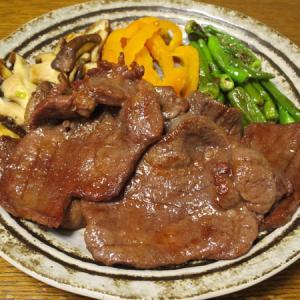 ◆厚切り牛タン焼き/イカリングフライ/糸もずく/野菜サラダ◆