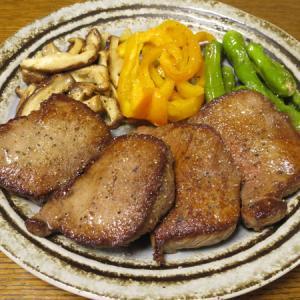 ◆厚切り牛タン焼き/アオダイの刺身/梅水晶/野菜サラダ◆