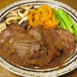 ◆ハラミステーキ/舞茸の天ぷら/珍味食べ比べ/野菜スティック◆