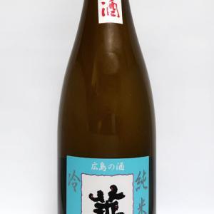 【広島】 華鳩 純米吟醸 生酒 02BY