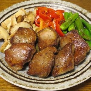 ◆厚切り牛タン焼き/イカリングフライ/舞茸の天ぷら/野菜サラダ◆