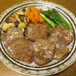 ◆厚切り牛タン焼き/スズキの刺身/谷中生姜/野菜サラダ◆
