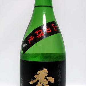 【山形】 秀鳳 純米大吟醸 山田錦47 生原酒 30BY