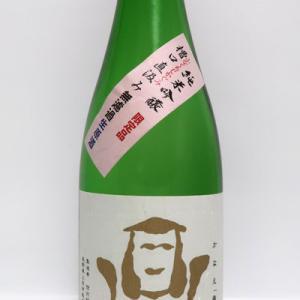 【長野】 鼎 純米吟醸 槽口直汲み 無濾過生原酒 30BY