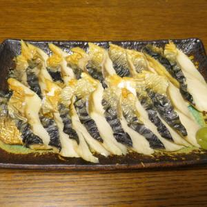 ◆焼き鯖スライス/中華春巻き/ポテトサラダ/野菜サラダ◆