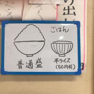 桜川市の徳次郎食堂を撮った