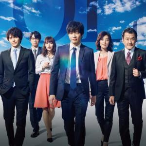 【映画】劇場版『おっさんずラブ』8月23日に公開決定!