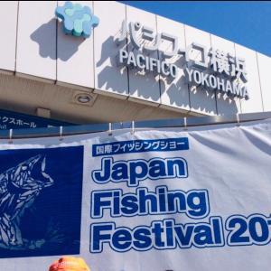 早くも、釣りフェス2021 中止!