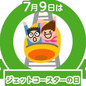 剣崎沖、イサキハンターの道!?