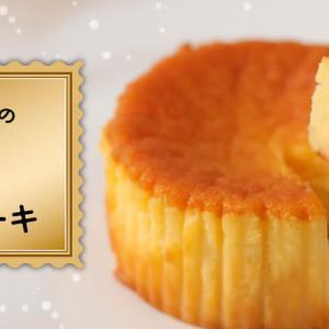 セブンイレブンスイーツのバスクチーズケーキ食べたおっさんの感想