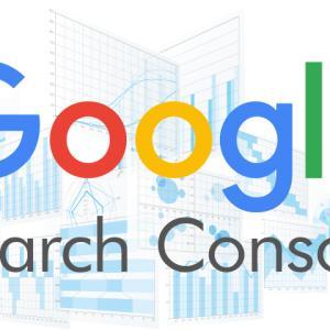 【はてなブログProに変更したら】グーグルサーチコンソールの設定手順
