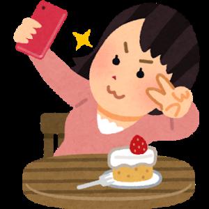 【instagram】インスタグラムにPCから投稿する方法
