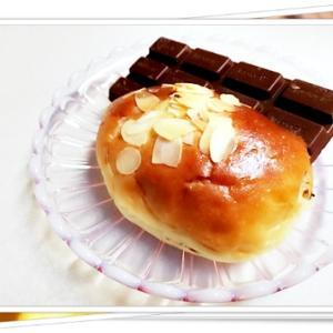 まるごと1枚・板チョコ入り~☆ROYCE'のパン