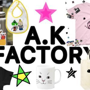 【グッズ販売】SUZURIで販売中!A.K FACTORYです