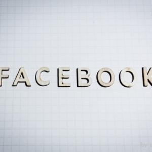 【ランキングサイト続報】Facebookを改造しました