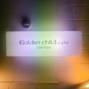 """オシャレな人は""""ゴルチャ""""に集まる 名古屋のカフェならココ Golden child cafe (ゴールデンチャイルドカフェ)"""