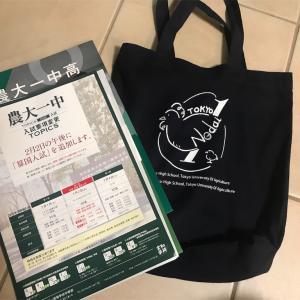 体験授業あざっす。(・∀・) 東京農大一高中等部にも行ってきた。