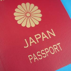韓国人の帰化(日本国籍取得)について日本人の私が言いたいこと