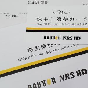 ドトール・日レス株主優待