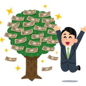 住宅ローンは35年、頭金なしがお得?フル活用して資産形成する方法!