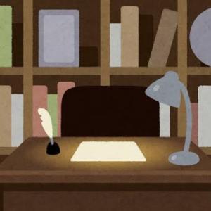 サラリーマンに書斎は必要?作らなくても後悔はない?