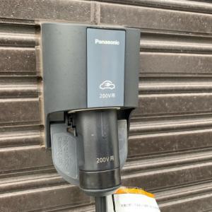 積水ハウスの家庭用のEV充電コンセントの仕様は?本当に必要?