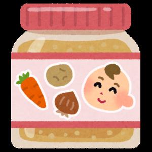 【レビュー】ベビーフードをつかってみた感想【はじめての離乳食】