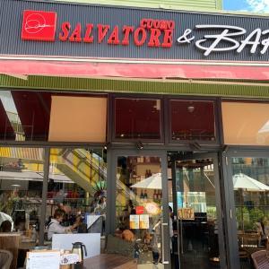 【優待券使用】サルバトーレでピザ&パスタ&サラダ食べ放題は予約がお得