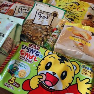 【年2回のお菓子詰合せ】正栄食品工業(8079)から株主優待が届いた