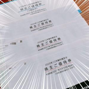 【天才カサノバ経営】日本マクドナルド(2702)の株主優待が届いたのでアレコレ考察しちゃいます